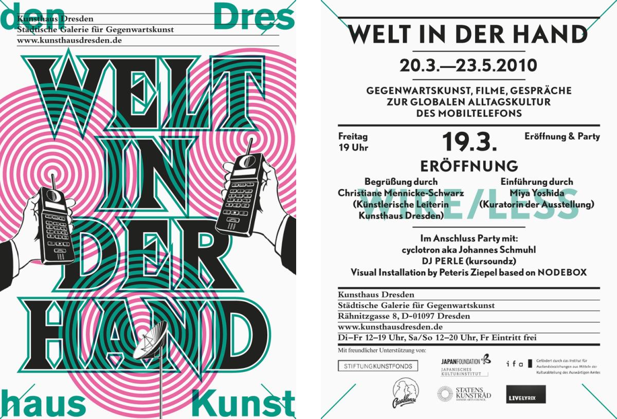 Lamm-Kirch_Welt-in-der-Hand_Flyer