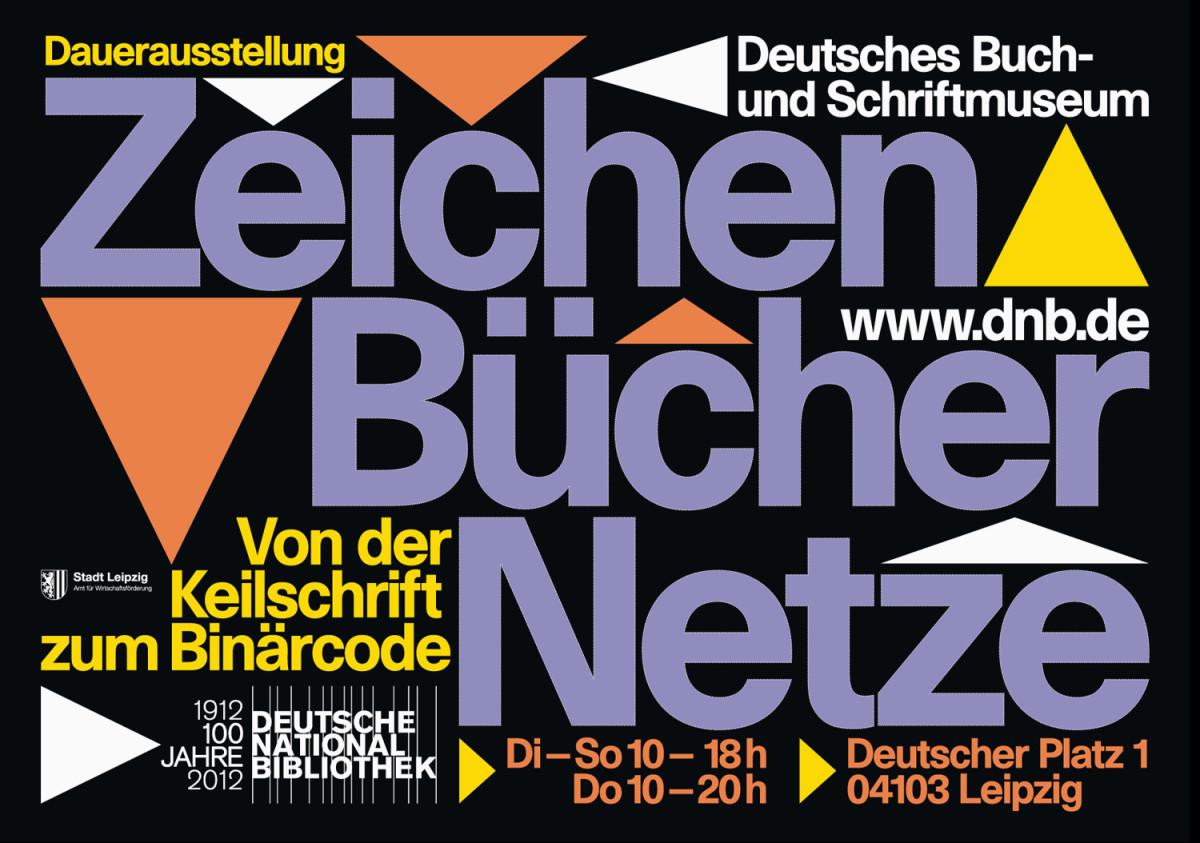 lamm-kirch_Deutsche-Nationalbibliothek_Zeichen-Buecher-Netze-Megalight