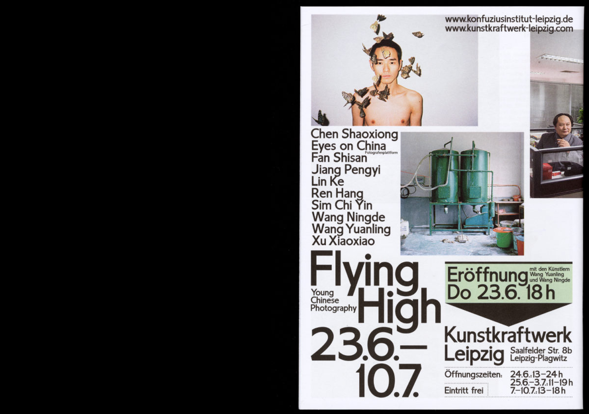 Lamm-Kirch_Flying_High_2016-9